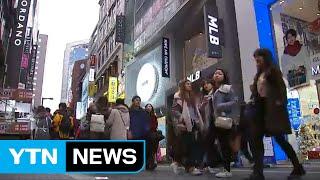 Seoul world