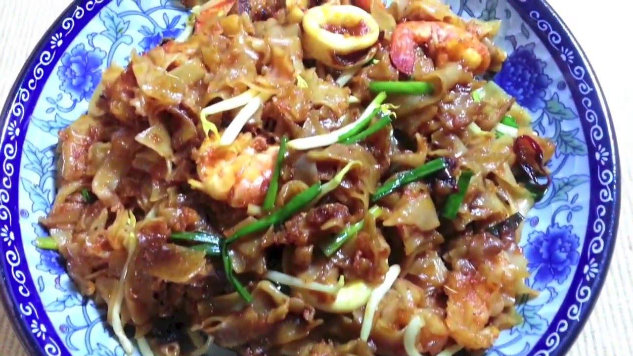 Kway Teow Goreng Dapur Kota Singa