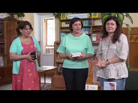 TV7plus: «Дім Терези»