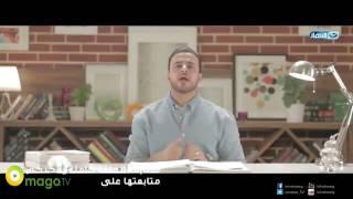 دور سيدنا عمر بن الخطاب في جمع القران الكريم بعد معركة اليمامة