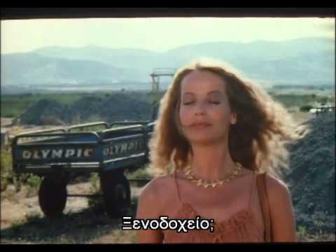 Nikos Perakis - Milo Milo / Νίκος Περάκης - Ιδού η Μήλος