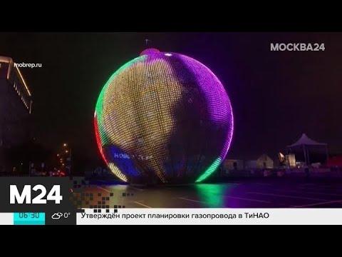 На Поклонной горе установили самый большой в мире новогодний шар - Москва 24