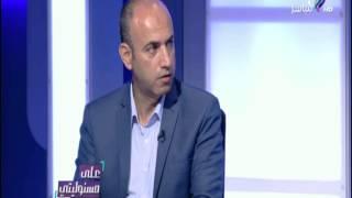 مدير مؤشرات الأداء بالقابضة للمياة : وزير الإسكان وافق على زيادة  أسعار المياه