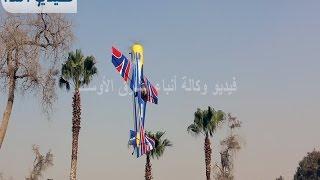 بالفيديو: استعراضات جوية بالطائرات تذهل الحضور في افتتاح بطولة مصر للقفز بالمظلات