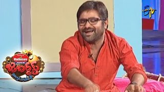 Chalaki Chanti Performance – Jabardasth – Episode No 5 – ETV  Telugu