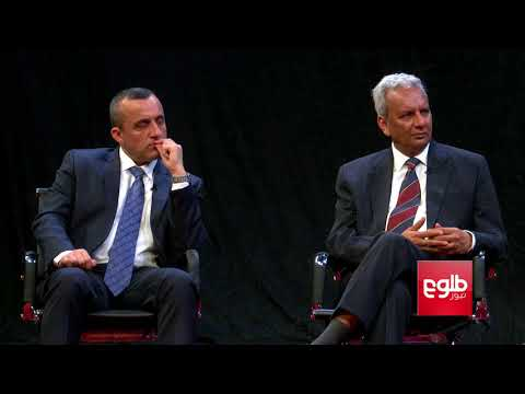 Debate: Afghanistan, Iran and India Relations Under Scrutiny