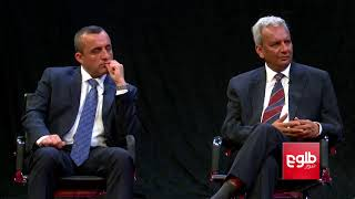 Debate: Afghanistan, Iran and India Relations Under Scrutiny