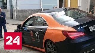 Смотреть видео В центре Москвы автомобиль каршеринга угодил колесом в колодец - Россия 24 онлайн