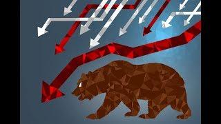 Live Trading : Ouverture US, Marché sous Pression Baissière (Guerre Commerciale / Allemagne)