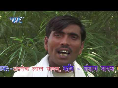 धिरे धीरे अइह पिया - Piya Pardesh Ghar - Dhire Dhire Aiha Piyawa - Ashok Lal - Bhojpuri Hot 2017 new