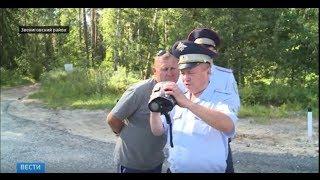 Россия 24. Вести Марий Эл 21 08 2017