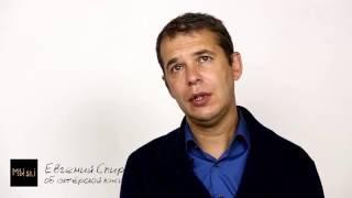 Об актёрской лжи(Чем отличается ложь во благо от негативной лжи? Евгений Спирица — профайлер, эксперт по выявлению лжи на..., 2016-10-13T20:57:44.000Z)