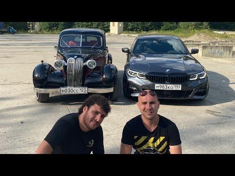 Первая и последняя БМВ ТРОЙКА. BMW 321 и BMW 330i g20. Каха и Чуня