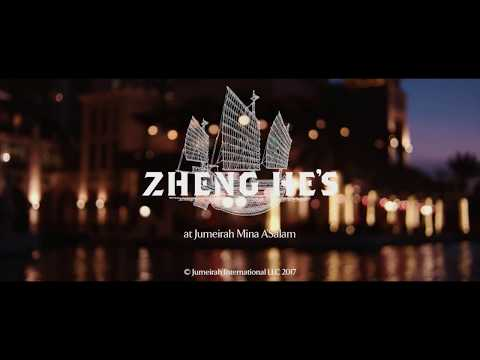 Zheng He's restaurant at Mina A'Salam, Madinat Jumeirah Resort