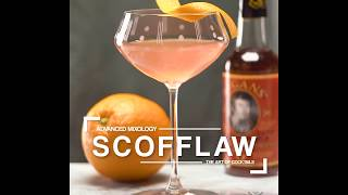 Make a Scofflaw Cocktail At Home
