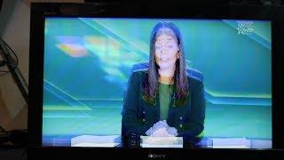 إصلاح مشكل الصورة المزدوجة في تلفاز سوني SONY BRAVIA KDL 32BX350
