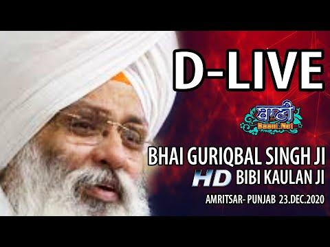 D-Live-Bhai-Guriqbal-Singh-Ji-Bibi-Kaulan-Ji-From-Amritsar-Punjab-23-Dec-2020