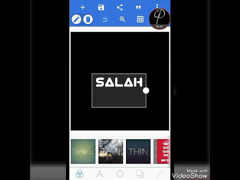 Mohamed Salah design|تصميم محمد صلاح