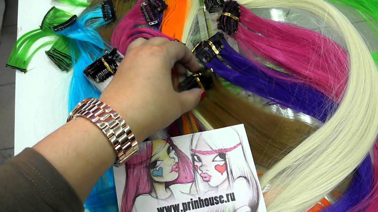 Цветные пряди волос купить на заколках