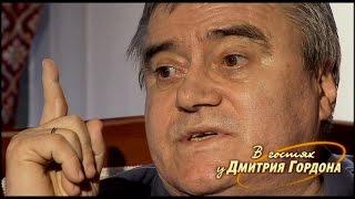 Виктор Матвиенко.