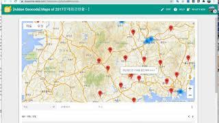 QGIS CookBook LT2: 3-1 Geocoding-Google Sheets