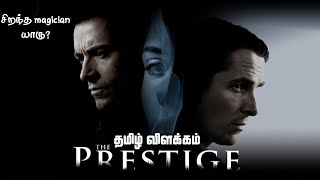 The Prestige Movie Explained in tamil | Mr.Hollywood |தமிழ் விளக்கம்