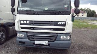 Отключение мочевины ДАФ CF 65. Эмулятор AdBlue. Disable removal AdBlue DAF CF 65. Emulator AdBlue.(http://trucksystems.ru/index.php/otklyuchenie-mocheviny/marki-avtomobilej/daf Безопасное отключение мочевины AdBlue на грузовых автомобилях..., 2016-05-16T06:45:56.000Z)