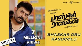 Bhaskar Oru Rasucolu - Video Song | Bhaskar Oru Rascal | Arvind Swami, Amala Paul | Amrish