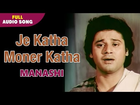 Rabindra Sangeet Mp3 Kumar Sanu Www Dev Top Akb Ru