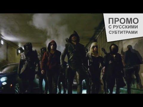 Сверхъестественное 13 сезон 3, 4 серия на русском языке