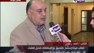 بالفيديو.. برلماني: مصر أكثر دولة نادت بإحياء السوق العربية المشتركة