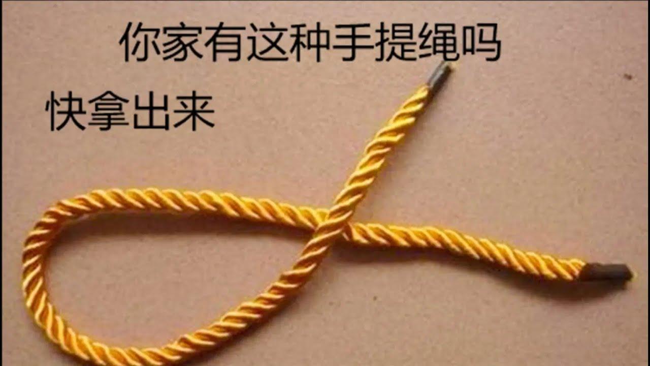 """你家有這種手提繩嗎?把它放在廚房真""""值錢"""",一年節省好幾百元"""