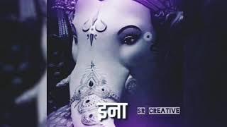Gambar cover Deva tujhya dari Aalo Best Ringtone