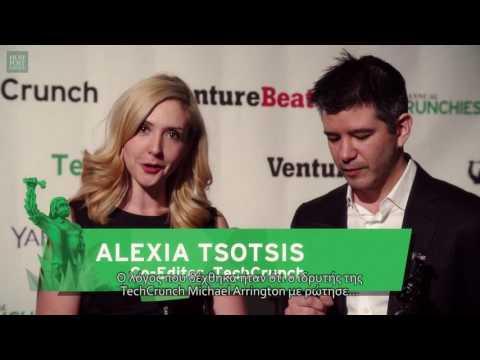 Greeks Gone West: Meet Alexia Tsotsis, the Greek who made the Forbes list!