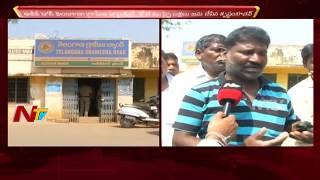 Telangana Grameena Bank Fraud: Depositor Face to Face || Aziz Nagar || NTV