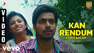 Poriyaalan - Kan Rendum  | Harish Kalyan | M.S. Jones