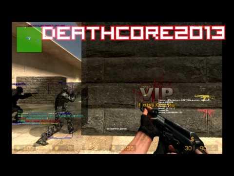 css-v91-[deathcore-perfect-light-aim]