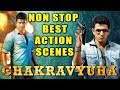Chakravyuha Movie Puneeth Rajkumar Back To Back Action Scenes | Best Fight Scenes In Hindi