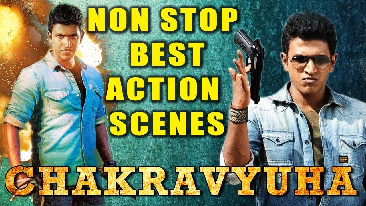 Download Chakravyuha Movie Puneeth Rajkumar Back To Back Action Scenes | Best Fight Scenes In Hindi