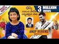 2020 సండే స్కూల్ సాంగ్ anup ruben music