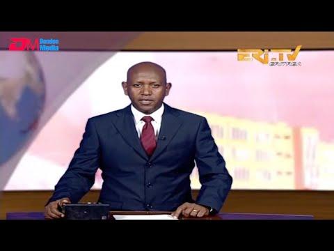 ERi-TV, Eritrea - Tigrinya News for April 25, 2019