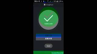 Root Xolo Q700s both versions Jellybean And KitKat