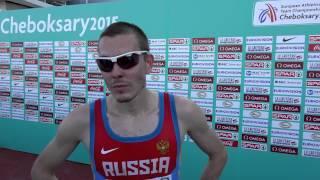 Валентин Смирнов. Командный Чемпионат Европы
