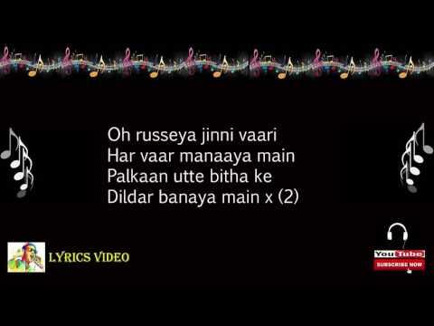 Bekadraa Song | LYRICS Video | Sippy Gill | Desi Routz | Latest Punjabi Song 2017