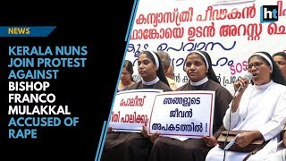 Kerala Nuns protest to demand arrest of rape accused Bishop Franco Mulakkal