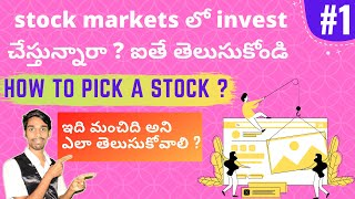 How to choose a stocks for investment🤔💹👍🤓|how to analyze a stocks using fundamental analysis💪💸