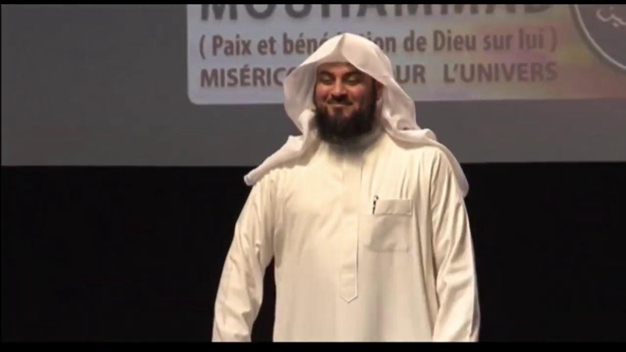 د العريفي محاضر بعنوان قال تعالى ( وما ارسلناك الا رحمة للعالمين ) في فرنسا