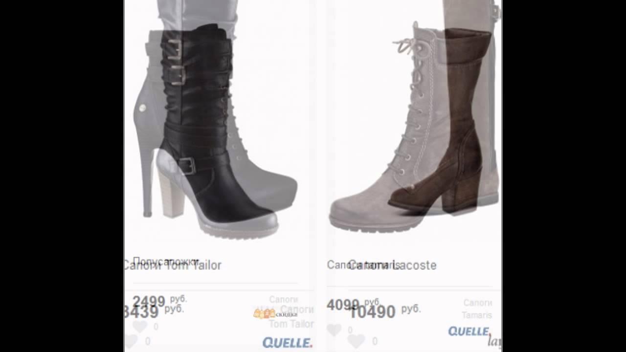 Резиновые сапоги в интернет-магазине rozetka. Ua. Тел: 0 (44) 537-02-22. Сапоги. Людям, которые хотят купить резиновые сапоги в киеве и других городах украины, будет полезна более детальная информация об этой разновидности обуви. Сапоги стали применяться. Женские резиновые сапоги.