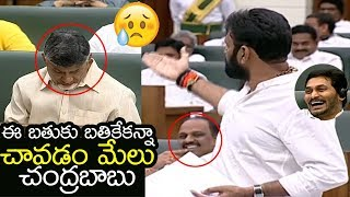 GudiIwada MLA Kodali Nani Shocking andamp; Controversial Comments On Chandrababu Naidu | Filmylooks