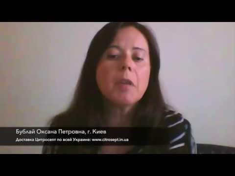 Глисты в печени человека: симптомы, как вывести печеночные